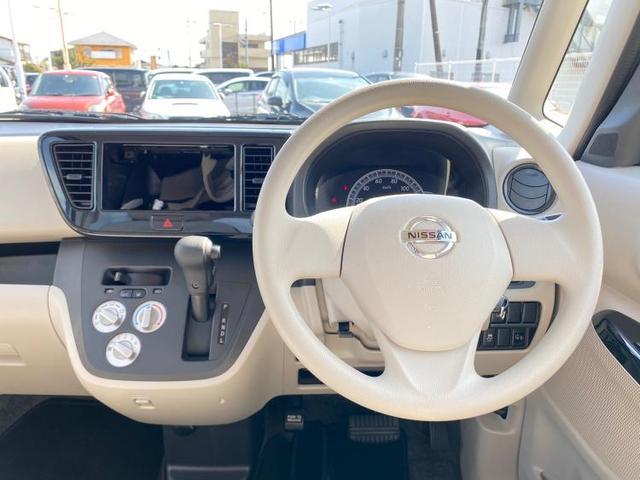 「日産」「デイズルークス」「コンパクトカー」「佐賀県」の中古車4