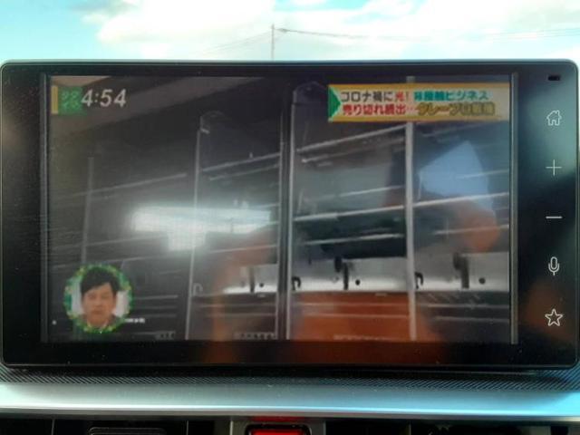 「ダイハツ」「ロッキー」「SUV・クロカン」「佐賀県」の中古車9