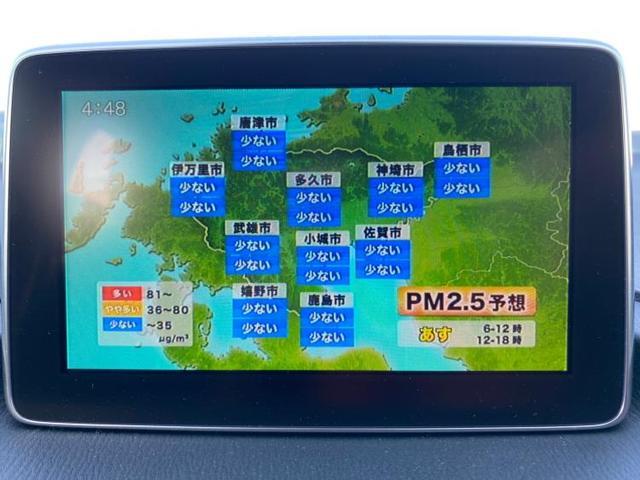 15Sツーリング 純正 7インチ メモリーナビ/ヘッドランプ LED/ETC/EBD付ABS/TV/エアバッグ 運転席/エアバッグ 助手席/アルミホイール/パワーウインドウ/キーレスエントリー/オートエアコン(10枚目)