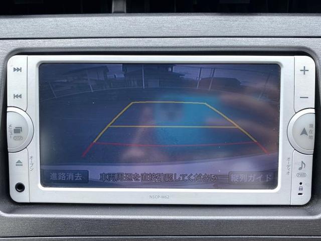 S 純正 7インチ メモリーナビ/ETC/EBD付ABS/横滑り防止装置/アイドリングストップ/TV/エアバッグ 運転席/エアバッグ 助手席/エアバッグ サイド/パワーウインドウ/キーレスエントリー(11枚目)