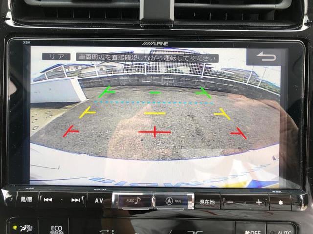 A 社外 9インチ メモリーナビ/車線逸脱防止支援システム/パーキングアシスト 自動操舵/パーキングアシスト バックガイド/ドライブレコーダー 社外/ヘッドランプ LED アダプティブクルーズコントロール(11枚目)