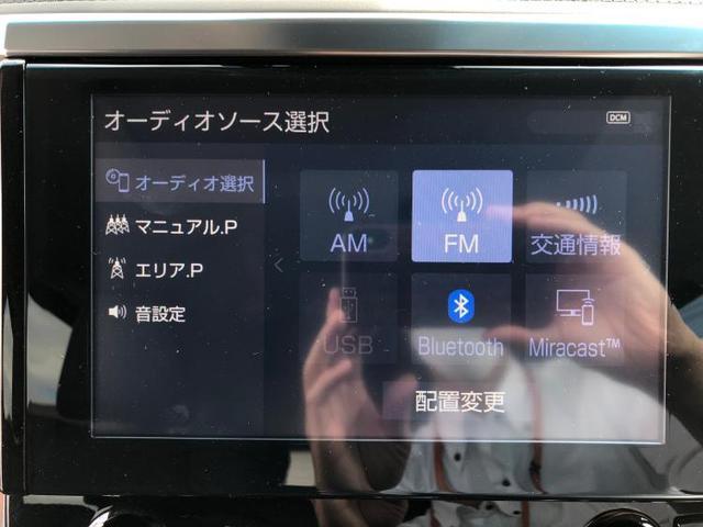 Z Gエディション 両側電動スライドドア/パーキングアシスト バックガイド/電動バックドア/ヘッドランプ LED/EBD付ABS/横滑り防止装置/クルーズコントロール バックカメラ(18枚目)