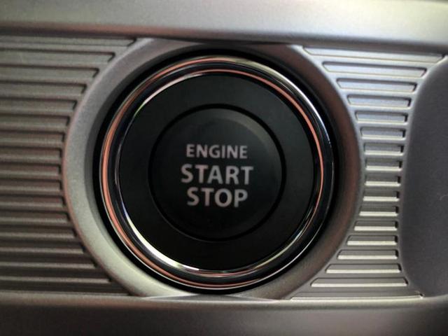 ハイブリッドXZ LED/プッシュスタート/両電スラ/両側電動スライドドア/車線逸脱防止支援システム/パーキングアシスト バックガイド/ヘッドランプ LED/EBD付ABS/横滑り防止装置 届出済未使用車(10枚目)