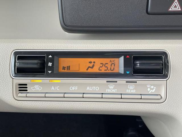 FX セーフティサポート/EBD付ABS/横滑り防止装置/アイドリングストップ/エアバッグ 運転席/エアバッグ 助手席/パワーウインドウ/オートエアコン/パワーステアリング/盗難防止システム/FF(10枚目)