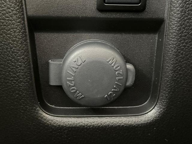 FX セーフティサポート/EBD付ABS/横滑り防止装置/アイドリングストップ/エアバッグ 運転席/エアバッグ 助手席/パワーウインドウ/オートエアコン/パワーステアリング/盗難防止システム/FF(17枚目)