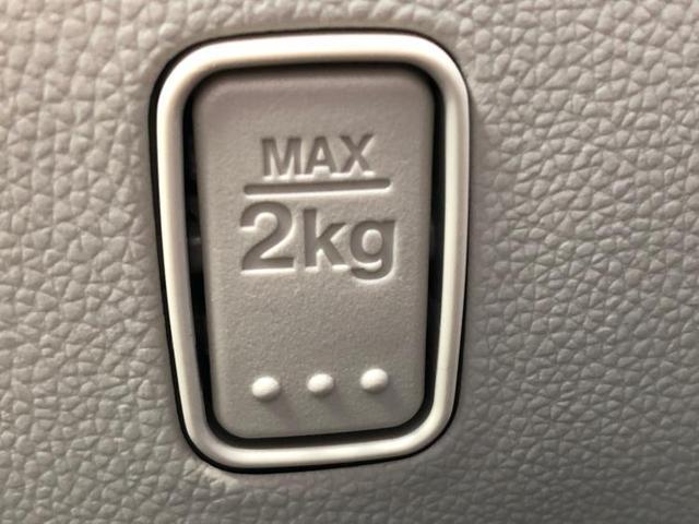 FX セーフティサポート/プッシュスタート//EBD付ABS/横滑り防止装置/アイドリングストップ/エアバッグ 運転席/エアバッグ 助手席/パワーウインドウ/オートエアコン/パワーステアリング 禁煙車(17枚目)