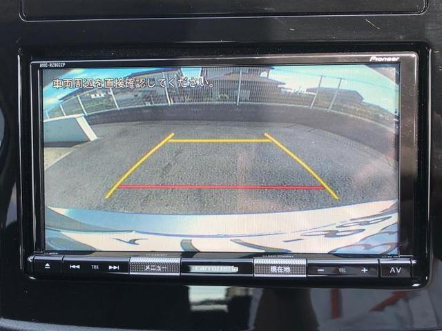 2.0i-Sアイサイト 純正ナビ/バックモニター/ブラインドスポット 衝突被害軽減システム アダプティブクルーズコントロール バックカメラ LEDヘッドランプ ワンオーナー 4WD メモリーナビ DVD再生 レーンアシスト(11枚目)