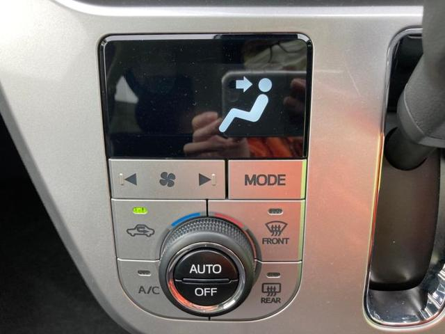 XリミテッドSA3 車線逸脱防止支援システム/EBD付ABS/横滑り防止装置/アイドリングストップ/エアバッグ 運転席/エアバッグ 助手席/パワーウインドウ/オートエアコン/パワーステアリング/盗難防止システム/FF(9枚目)