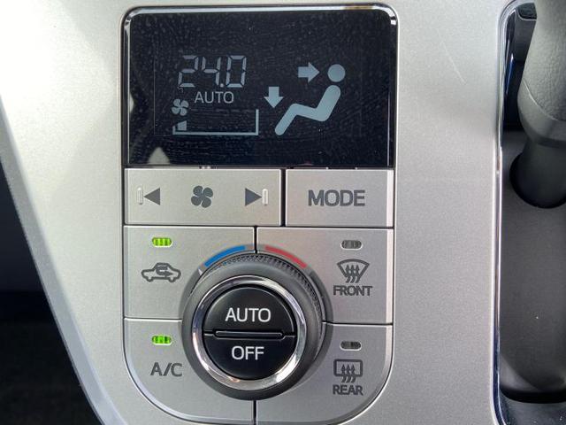XリミテッドSA3 車線逸脱防止支援システム/EBD付ABS/横滑り防止装置/アイドリングストップ/エアバッグ 運転席/エアバッグ 助手席/パワーウインドウ/オートエアコン/パワーステアリング/盗難防止システム/FF(12枚目)