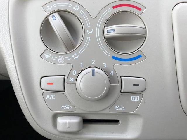 FA EBD付ABS/横滑り防止装置/エアバッグ 運転席/エアバッグ 助手席/衝突安全ボディ/パワーウインドウ/キーレスエントリー/パワーステアリング/盗難防止システム/FF/マニュアルエアコン(10枚目)