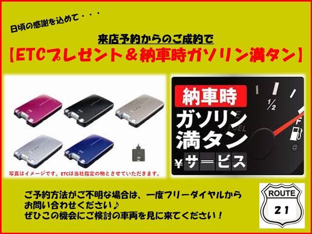 L   オートエアコン CD 電動格納ミラー 記録簿(2枚目)