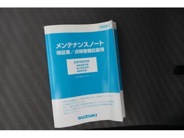 FX-Sリミテッド キーレス CD MD 電動格納ミラー(24枚目)