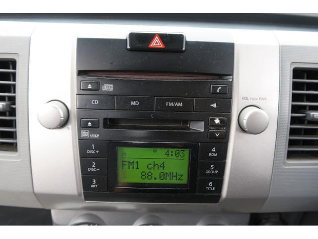 FX-Sリミテッド キーレス CD MD 電動格納ミラー(32枚目)