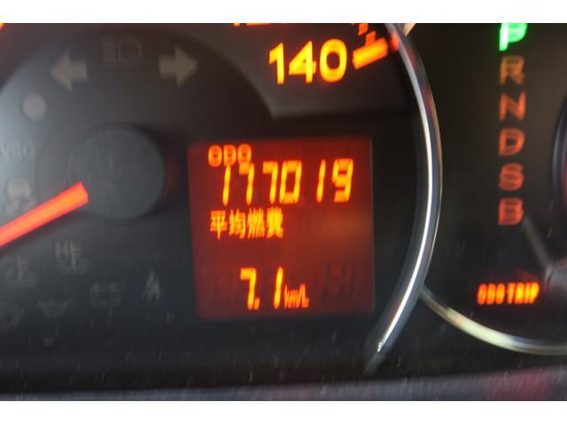 「ダイハツ」「ムーヴ」「コンパクトカー」「大分県」の中古車29