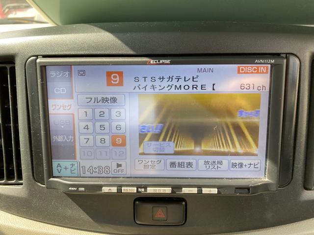 L メモリアルエディション ナビ ワンセグTV エアコン キーレス Wエアバッグ ETC(3枚目)