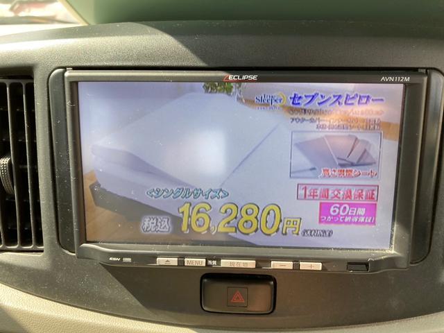 L メモリアルエディション ナビ ワンセグTV エアコン キーレス Wエアバッグ ETC(4枚目)
