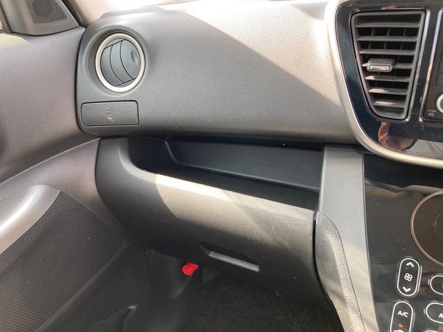 ハイウェイスター X Gパッケージ CVT AC 両側電動スライドドア AW 4名乗り オーディオ付 スマートキー HID 電動格納ミラー(8枚目)