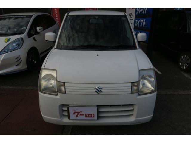 「スズキ」「アルト」「軽自動車」「大分県」の中古車3