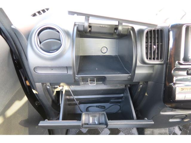 カスタムX 左側電動スライドドア 純正14AW スマートキー ナビ フルセグ オートエアコン(14枚目)