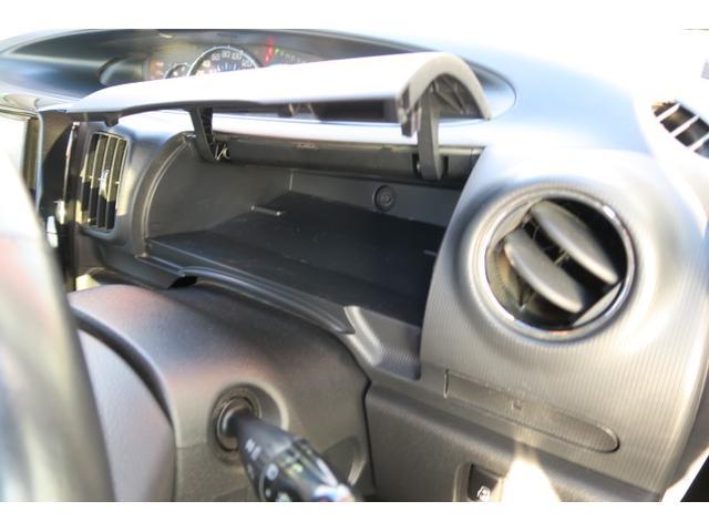 カスタムX 左側電動スライドドア 純正14AW スマートキー ナビ フルセグ オートエアコン(19枚目)