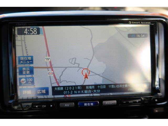 カスタムX 左側電動スライドドア 純正14AW スマートキー ナビ フルセグ オートエアコン(21枚目)