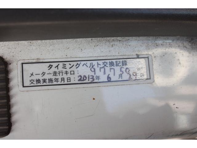 「その他」「エルフトラック」「トラック」「大分県」の中古車18