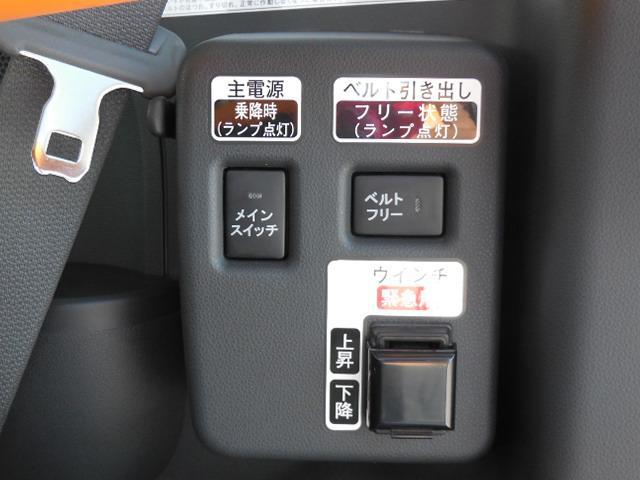 ダイハツ タント カスタムX SA スローパー福祉車両 CD USB