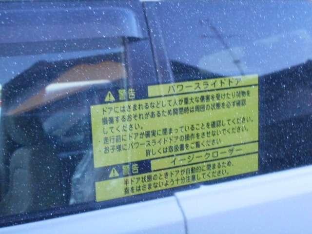トヨタ ポルテ 130i 純正HDDナビ 社外AW HID Pスライドドア