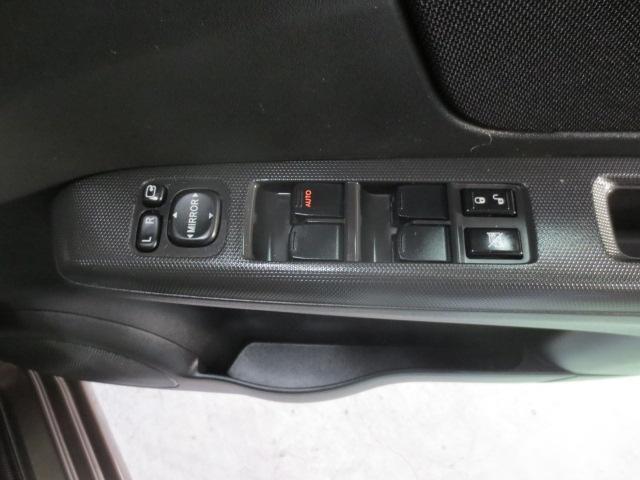 「スバル」「ステラ」「コンパクトカー」「福岡県」の中古車20