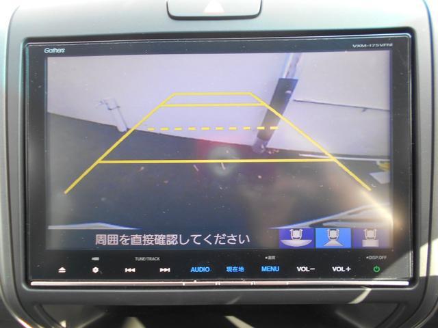 ハイブリッド・EX 無限フルエアロ 無限アルミ 天吊モニター(8枚目)