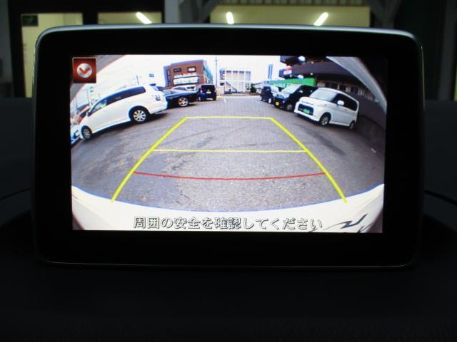 15S マツコネナビ フルセグTV RVM Bカメラ ETC(9枚目)