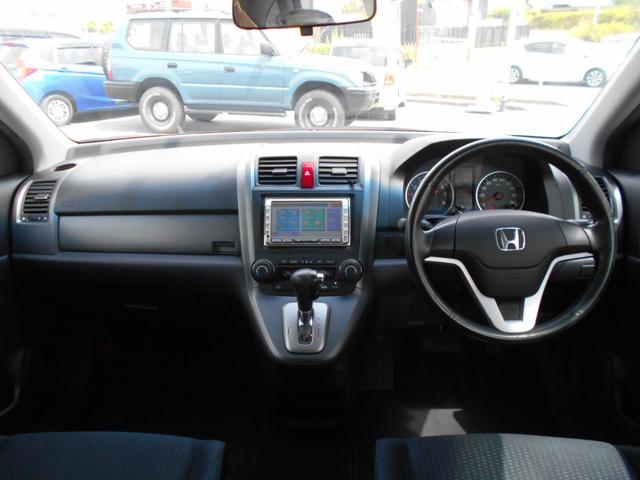 「ホンダ」「CR-V」「SUV・クロカン」「大分県」の中古車2