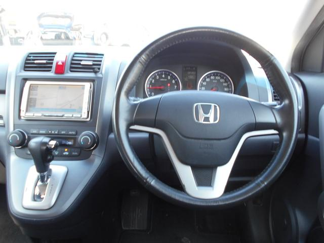 「ホンダ」「CR-V」「SUV・クロカン」「大分県」の中古車4