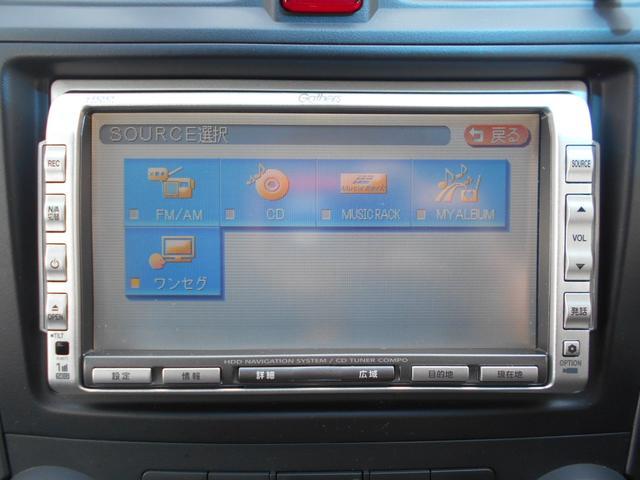 「ホンダ」「CR-V」「SUV・クロカン」「大分県」の中古車5