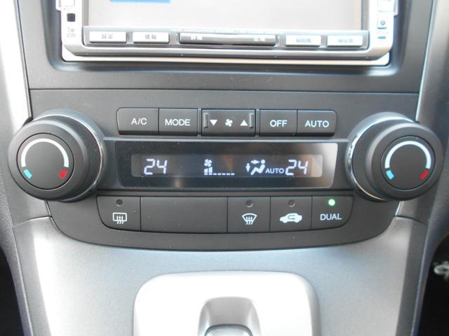 「ホンダ」「CR-V」「SUV・クロカン」「大分県」の中古車7