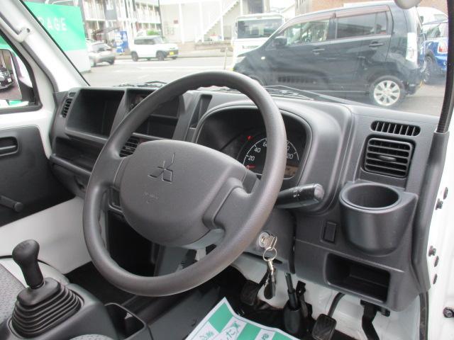 「三菱」「ミニキャブトラック」「トラック」「大分県」の中古車9
