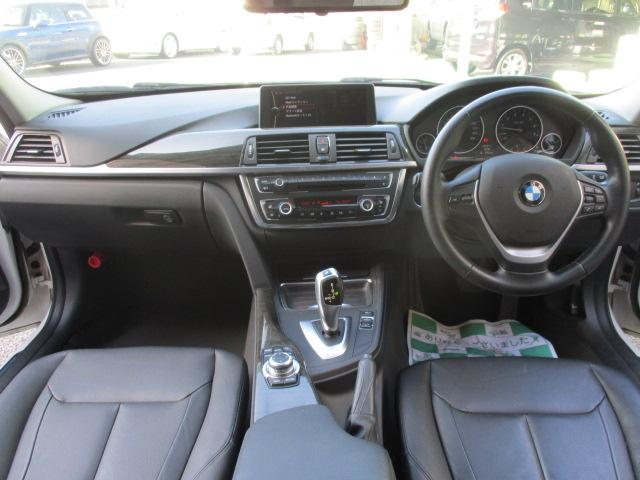 「BMW」「3シリーズ」「セダン」「大分県」の中古車2