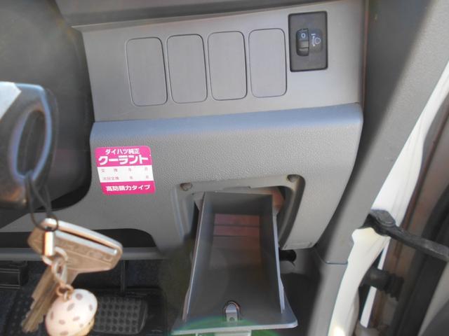 「ダイハツ」「ムーヴ」「コンパクトカー」「大分県」の中古車8