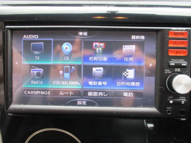 「日産」「デイズ」「コンパクトカー」「大分県」の中古車5