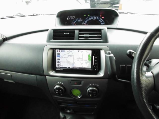 Z Qバージョン ストラーダナビ H31年度自動車税込み価格(15枚目)