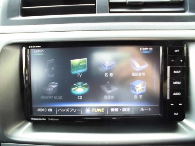 Z Qバージョン ストラーダナビ H31年度自動車税込み価格(18枚目)