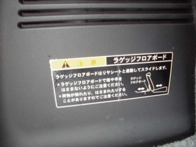 XG エネチャージ搭載 アイドリングストップ 社外SDナビ(13枚目)