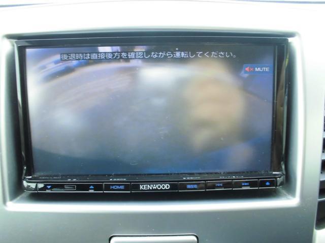 XG エネチャージ搭載 アイドリングストップ 社外SDナビ(18枚目)