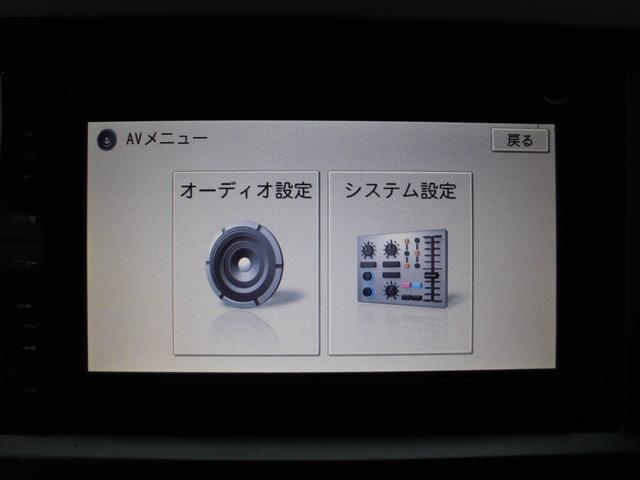 「ホンダ」「ゼスト」「コンパクトカー」「福岡県」の中古車20