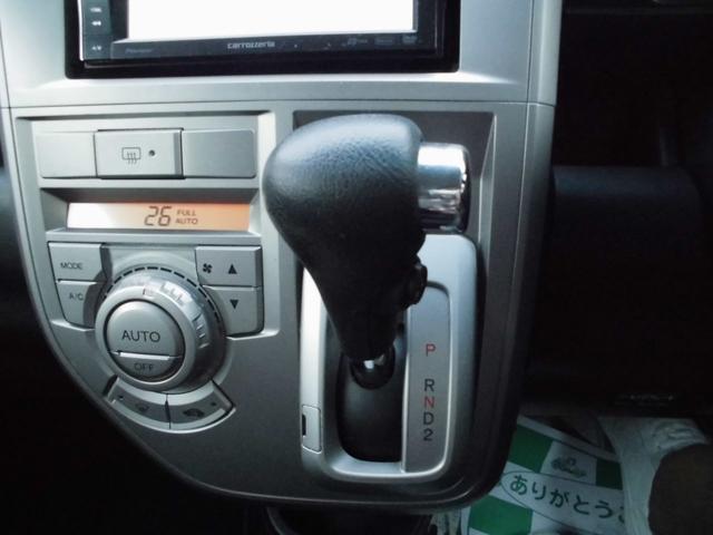 「ホンダ」「ゼスト」「コンパクトカー」「福岡県」の中古車22