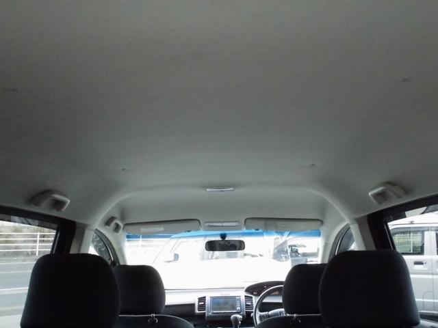 「ホンダ」「フリード」「ミニバン・ワンボックス」「福岡県」の中古車35