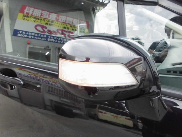 「ホンダ」「フリード」「ミニバン・ワンボックス」「福岡県」の中古車40