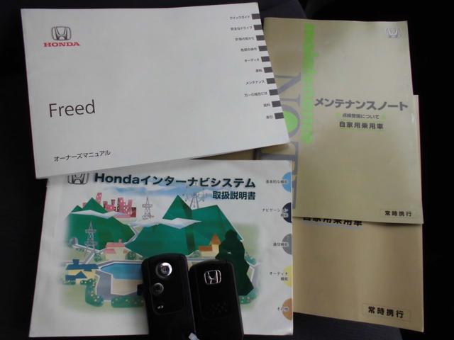 「ホンダ」「フリード」「ミニバン・ワンボックス」「福岡県」の中古車51