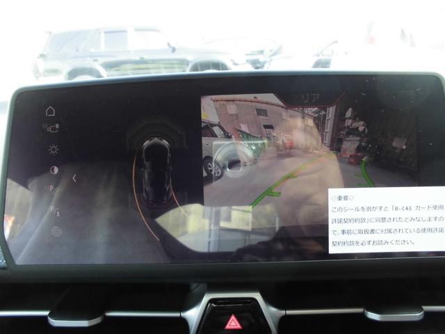「トヨタ」「スープラ」「クーペ」「福岡県」の中古車39