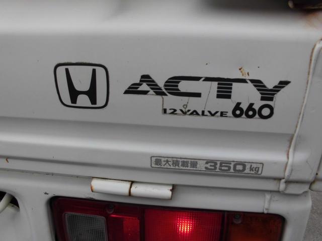 「ホンダ」「アクティトラック」「トラック」「福岡県」の中古車37